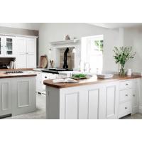 Virtuves furnitūra